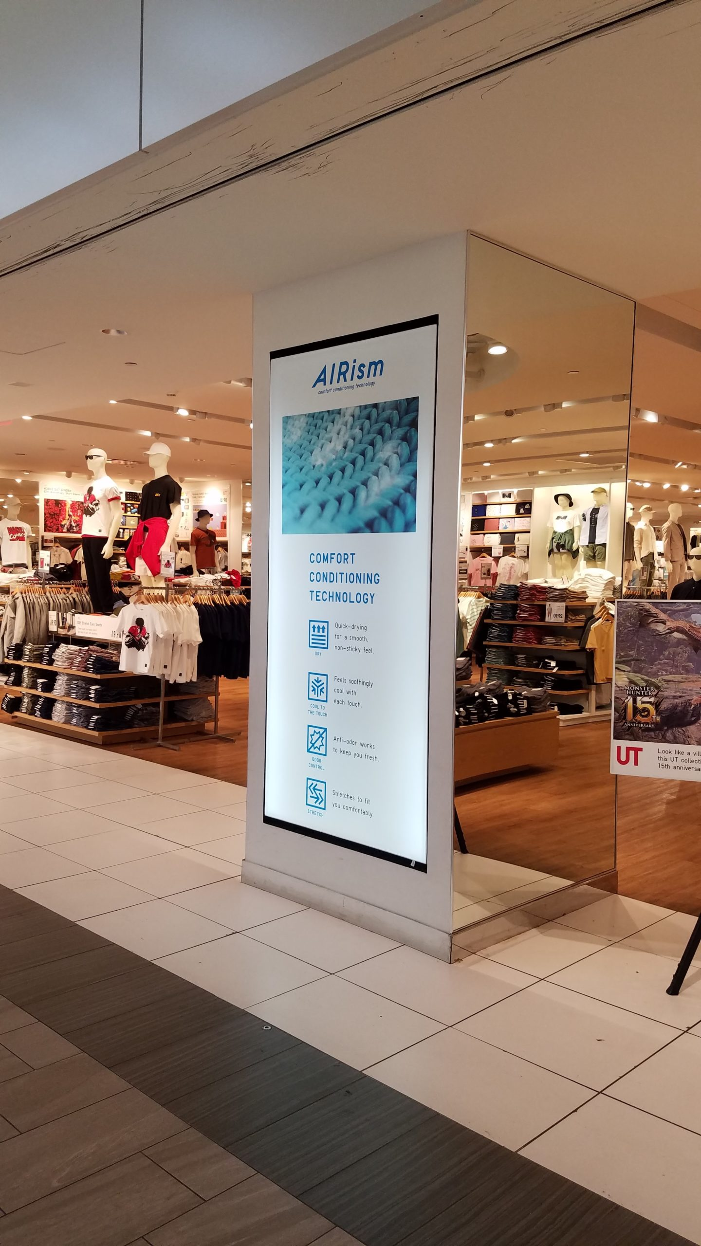 Lightbox Retail Technology Installation